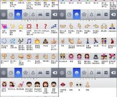 emoji_hennkan_1-thumb-360x540