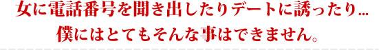 これは、今でも強烈に印象に残っている田中さんの言葉です、